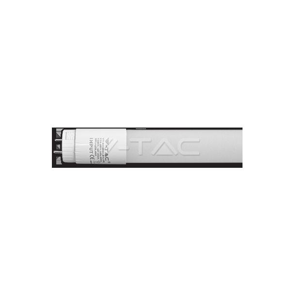 LED Пура T8 10W - 60 см Nano Пластик Ротационна