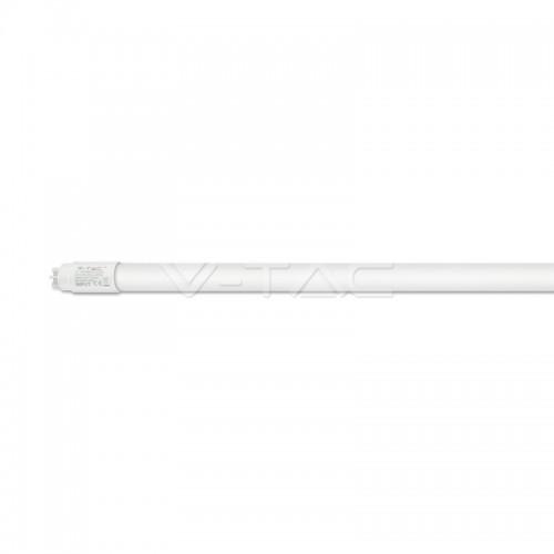 LED Пура T5 8W - 60 см