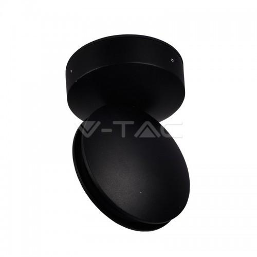 7W Стенна Лампа Черно Тяло Неутрална Светлина IP65
