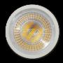 LED Крушка - 8W GU10 SMD Пластик Бяло С Лупа 38°
