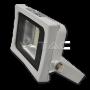 10W LED Прожектор SMD Бяло Тяло Неутрално Бяла Светлина