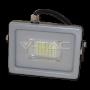 20W LED Прожектор SMD черно/Сиво Тяло Бяла Светлина