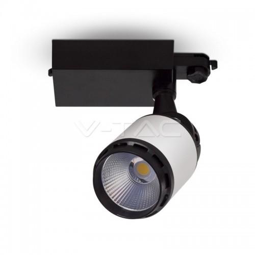 35W LED Прожектор Релсов Монтаж Черно/Бяло Тяло