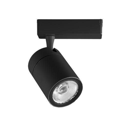 35W LED Прожектор Релсов Монтаж Черно Тяло