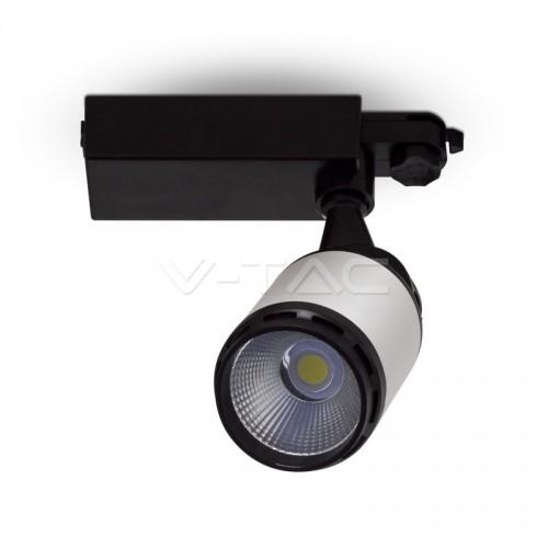 25W LED Прожектор Релсов Монтаж Черно/Бяло Тяло