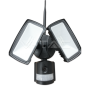 18W LED Прожектор С WIFI Сензор Камера 6000К