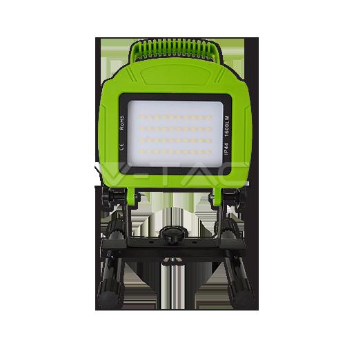 20W LED Презаредим Прожектор SLIM Зелено Тяло